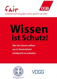 cover-wissen-ist-Schutz-de