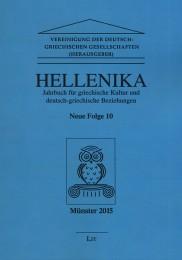 hellenika10_600_web
