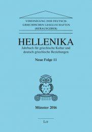 hellenika11
