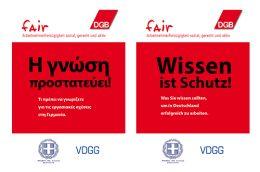 cover-wissen-ist-Schutz-thm
